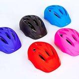 Защитный шлем детский SK-506, 5 цветов размер S-M 7-8 лет