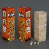 Деревянная игра VEZHA 0442 / 779-627 50 51 деталь, в коробке