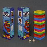Деревянная игра VEZHA 0770 / 779-2000 51 деталь, в коробке