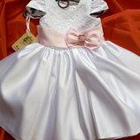 Нарядное платье Китти розовое в наличии
