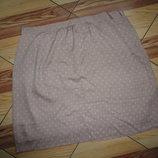 легкая юбка большого размера