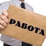 Работа -требуется торговый представитель Мариуполь