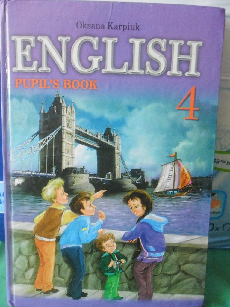 Учебник по английскому языку 4 класс оксаны карпюк