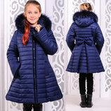 Зимняя куртка для девочки Марианна джинс с пришивными камнями