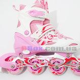 Роликовые коньки детские раздвижные LongFerg 35-38, детские ролики, розовый цвет,Киев