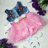 Шикарное платье для принцесс