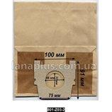 Мешки для пылесоса Zelmer, 5 шт фильтр, пылесборник Z-03 C-II бумажный, 801-Z03-2