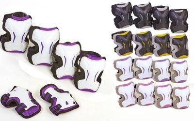 Комплект взрослой защиты 3в1 Zelart Grace 4677, 5 цветов размер М/l