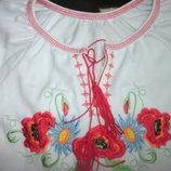 блуза юбка