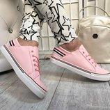 Женские розовые кеды