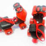 Ролики детские квадровые раздвижные 16-20 см. на обувь Красный,киев