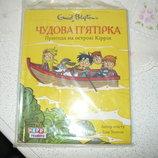 книжку Макдональдс