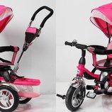 Велосипед 3-х колесный розовый