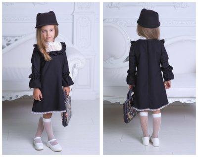 Школьное платье с кружевом 116-152 р-р