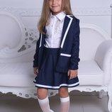 Костюм юбка и пиджак Школа 122-152 р-р