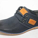 Туфли для мальчика Paliament D5207-1 с 36-41 р.