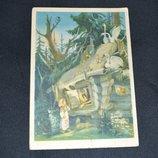 старинное открытое письмо русская народная сказка гуси-лебеди 1955 год винтаж