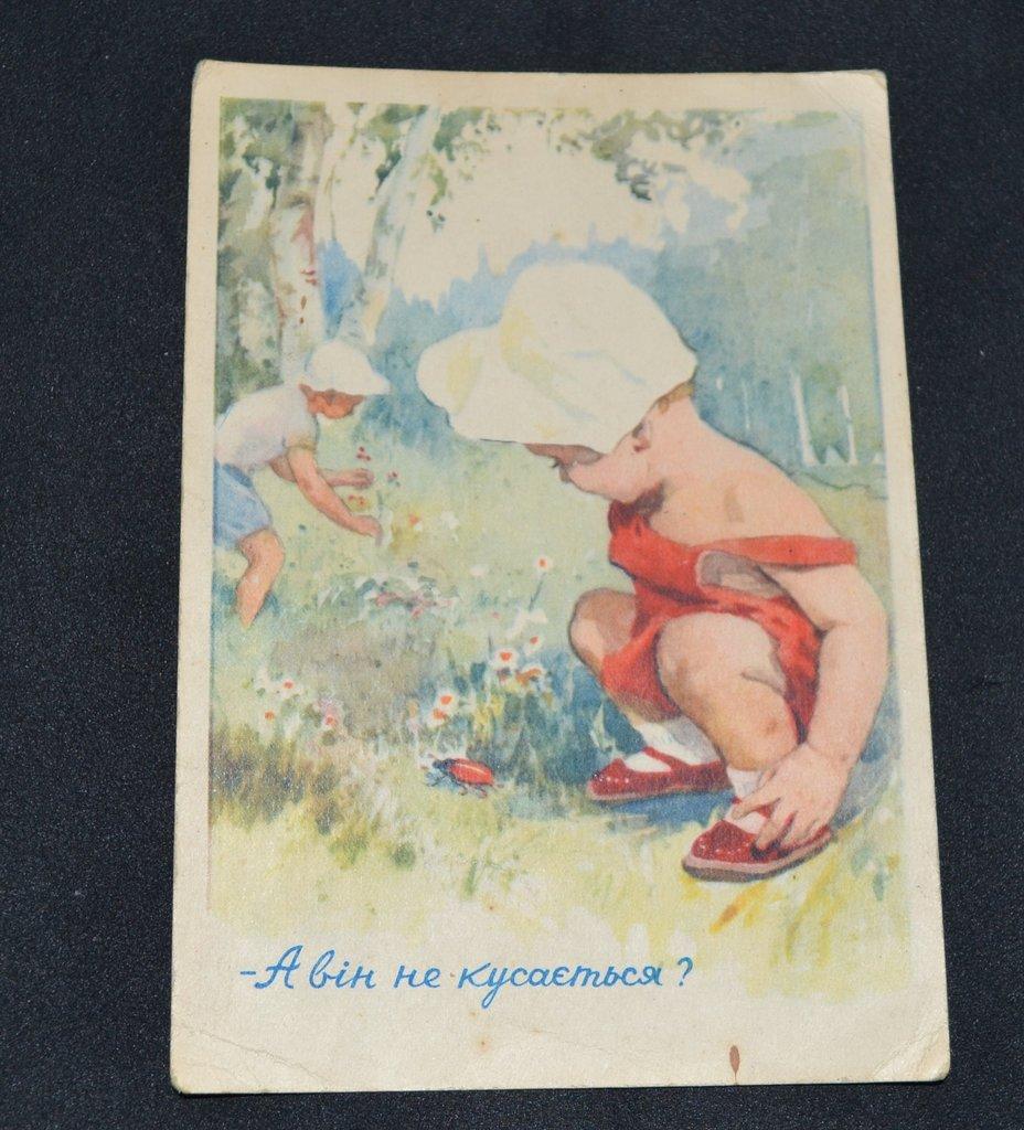 Открытка, магазин по старым открыткам
