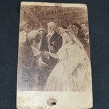 старинная почтовая карточка В.в. Пукирев неравный брак год неизвестен винтаж