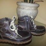 Новые ботинки indigo р26