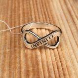 Кольцо серебряное Бесконечность Инфинити