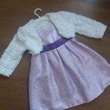 Нарядное платье с меховым балеро
