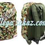 Рюкзак городской VANS 4971 камуфляжный ранец спортивный 43х30х13см, 5 цветов