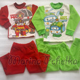 Костюм спортивный пижама для мальчика флисовый зима Робокары 86-110 см
