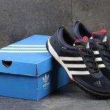 Кроссовки мужские Adidas Daroga Blue white