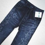 Классные леггинсы джеггинсы под джинс с орнаментом Casual Classics.