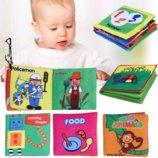 Детские шуршащие книжечки для самых маленьких, новые