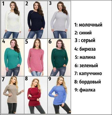 джемпер, кофта, свитер, свитер с молниями 42-48