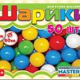 Шарики 6см 50шт для сухого бассейна в палатку Masterplay 1-116