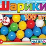 Шарики 6см 100шт для сухого бассейна в палатку masterplay 1-117
