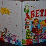 Большая книга Весела Абетка -яркая, с красочными картинками, стихами, загадками, скороговорками