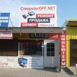 Чистка ноутбуков в Днепре Днепропетровске