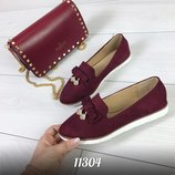 Женские туфли лоферы замшевые