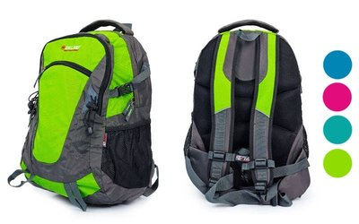 Рюкзак спортивный с жесткой спинкой Zelart 3703 ранец спортивный , 4 цвета 50х33х16см, 26 литров