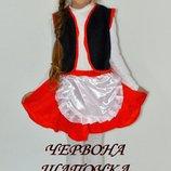 Детский карнавальный костюм Красная шапочка.