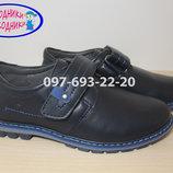 Туфли школьные на мальчика синие Ееbb арт.F1367 р.32-39 туфлі сині шкільні eebb