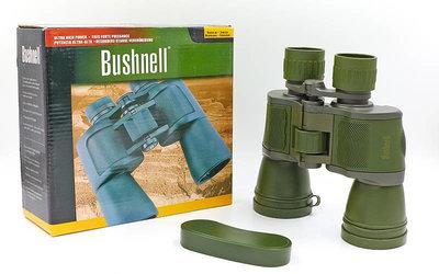 Бинокль Bushnell 4519 с чехлом кратность 20х, диаметр объектива 50мм