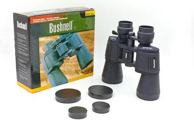 Бинокль Bushnell 0015 с чехлом кратность 10-70х, диаметр объектива 70мм