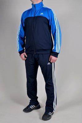 Большие спортивные костюмы. Теплый трехнитка на высокий и стандартный рост,  маленький, большой разме 24694a4fd7f