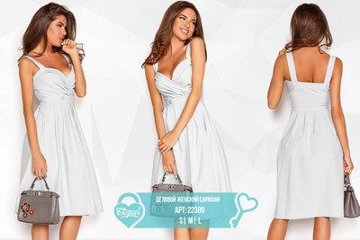 b658dfc7f40 Деловой женский сарафан  540 грн - повседневные платья в Одессе ...