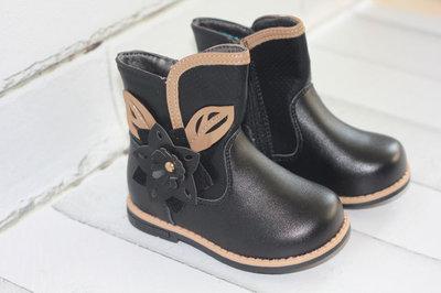 Демисезонные ботинки Размер 21-26