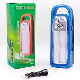 Фонарь аккумуляторный светодиодный переносной 6803 1 LED 2 лампы, размер 25х8,5x7,5см