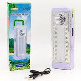 Фонарь аккумуляторный светодиодный переносной 1516 17 LED 1 лампа, размер 20,5х7см