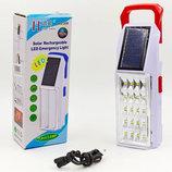 Фонарь аккумуляторный светодиодный переносной SW209 20 LED, размер 19,5х7см USB/сеть/солнечная бат