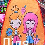 Детская палатка 999Е-50А