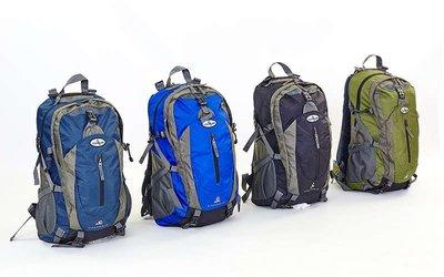 Рюкзак туристический каркасный с жесткой спинкой Color Life 825 объем 45 литров, 4 цвета